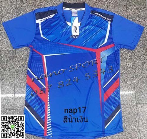 ชื่อสินค้า : NAP-17 / แน็ป 17 8