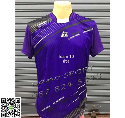 ชื่อสินค้า: Team10 / ทีม10 3