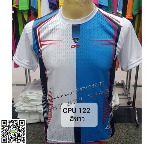 ชื่อสินค้า : CPU / 122 1