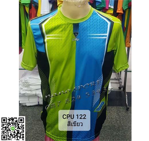 ชื่อสินค้า : CPU / 122 3