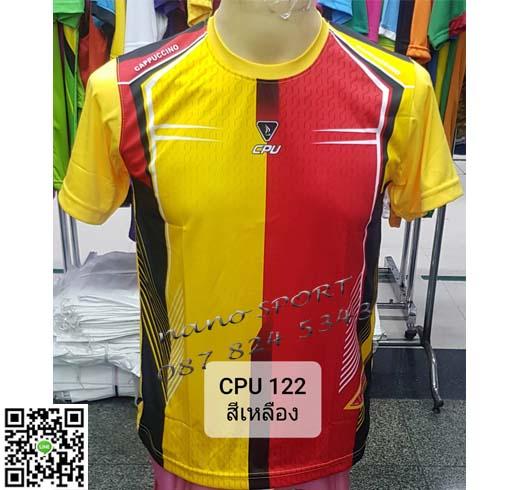 ชื่อสินค้า : CPU / 122