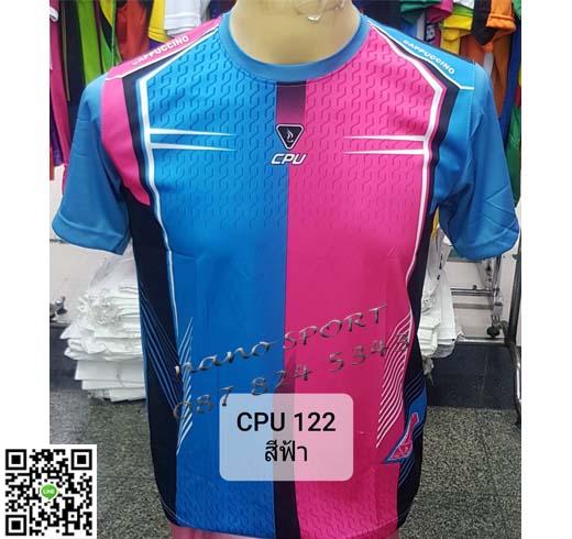 ชื่อสินค้า : CPU / 122 6