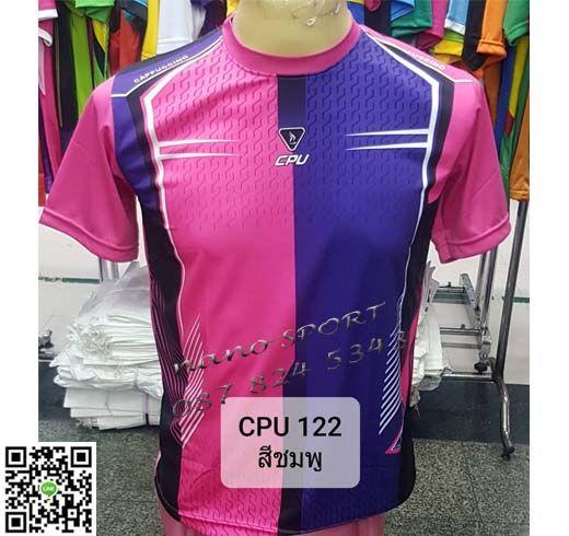 ชื่อสินค้า : CPU / 122 7