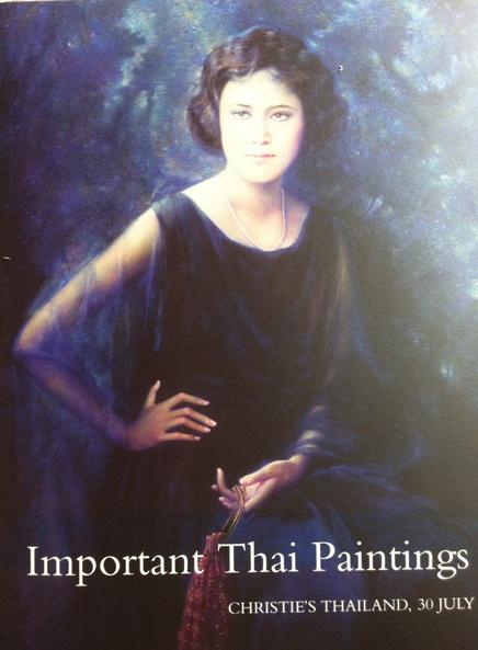 รวมผลงานภาพวาดศิลปินแห่งชาติ