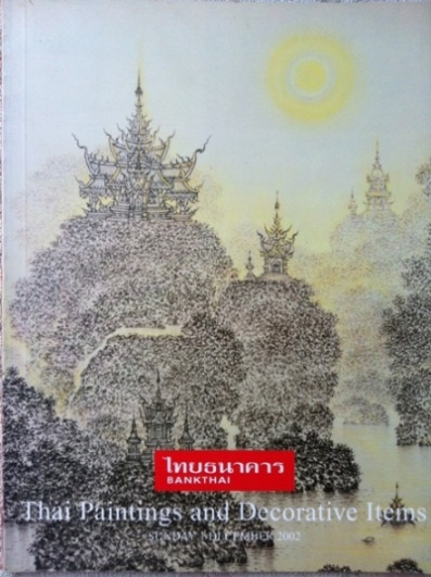 Thai Paintings and Decorative Items