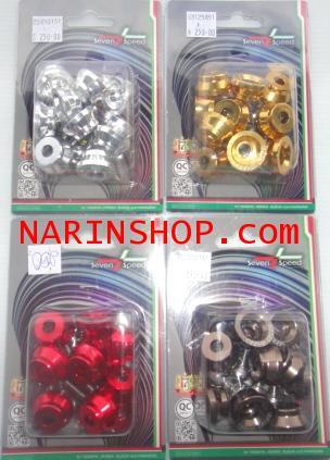 แหวนรองเปลือก อลูมิเนียม มีสีทอง,เงิน,ไททาเนียม,แดง