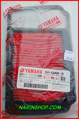 ไส้กรองอากาศแท้ YAMAHA-MIO
