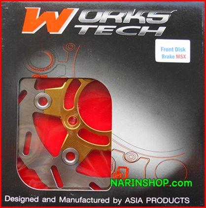 จานดิสแต่ง-หน้า MSX งาน Asia Product สีเงิน-ทอง