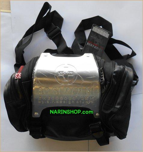 กระเป๋าเป้ สีดำ ลาย ASMN ทรงเหลี่ยม