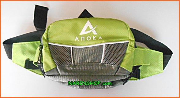 กระเป๋าคาดเอว สีเขียว-เทา ANOKE