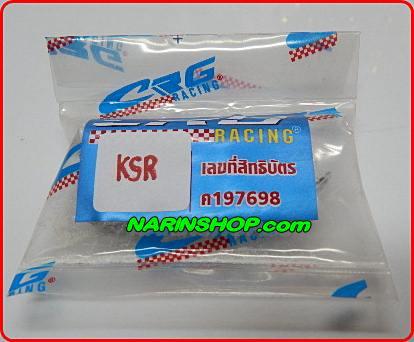 สปริงคลัชแต่ง KSR ของ CRG RACING