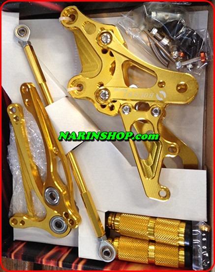 เกียร์โยง CBR 250 สีทอง งาน Boushi งานสวยค่ะ