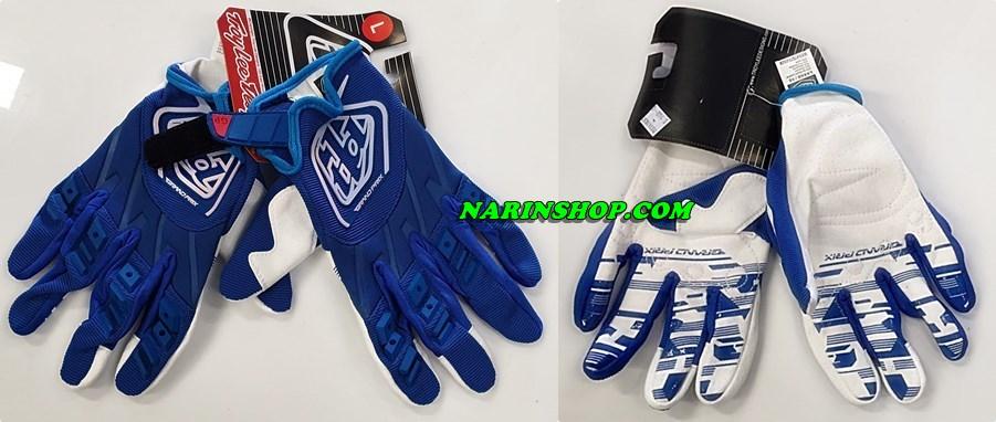 ถุงมือ ยี่ห้อ Troy Lee Designs สีฟ้า-ขาว