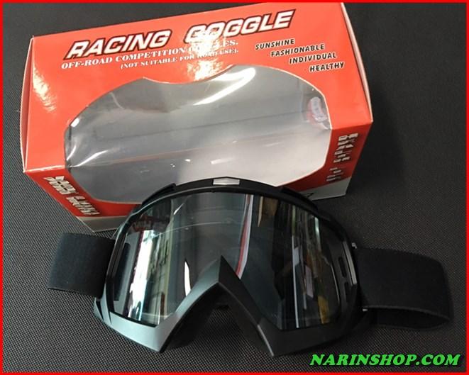 แว่นตาวิบาก  RACING GOGGLE มีสีดำ