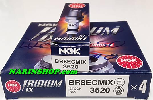 หัวเทียน NGK Iridium BR8ECMIX