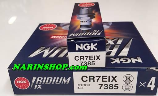 หัวเทียน NGK Iridium CR7EIX