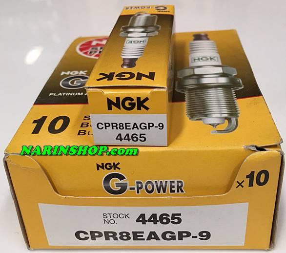 หัวเทียน NGK G-Power CPR8EAGP-9