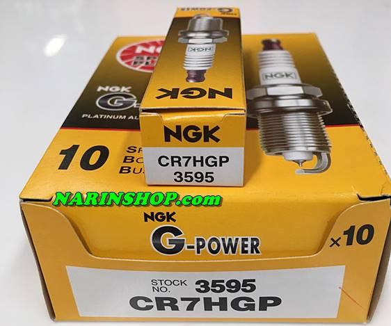 หัวเทียน NGK G-POWER CR7HGP