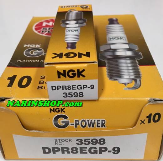 หัวเทียน NGK G-POWER DPR8EGP-9