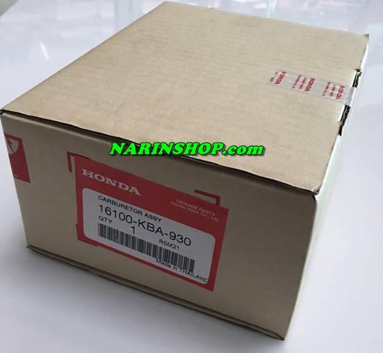 คาร์บูเรเตอร์ แท้ศูนย์ Honda LS125