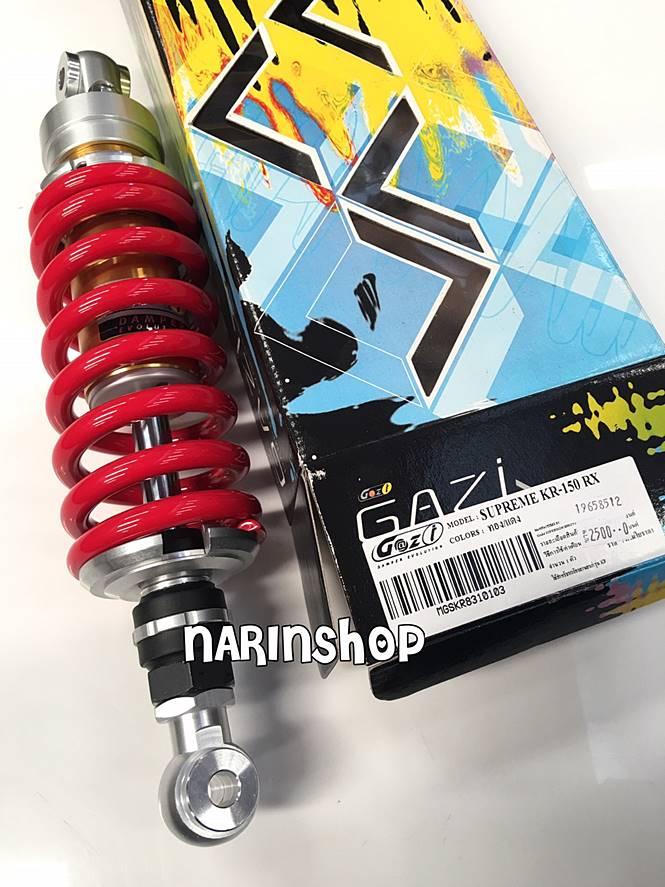 โช้ค GAZI รุ่น SUPREME KR-150 RX ทอง/แดง