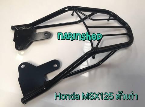 ตะแกรงเหล็กท้ายเบาะ Honda MSX125(เก่า)