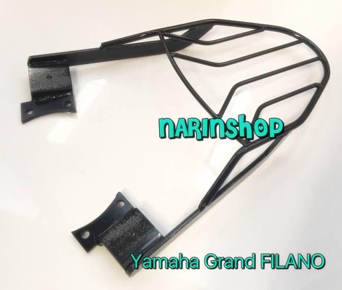 ตะแกรงวางของท้ายเบาะ Yamaha Grand FILANO