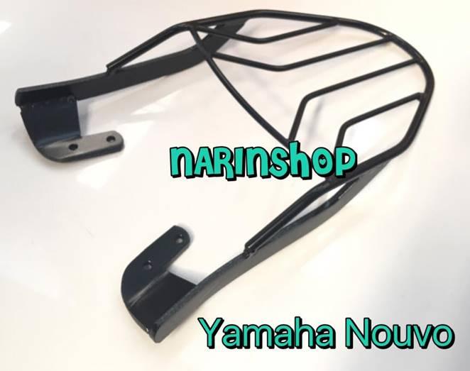 ตะแกรงวางของท้ายเบาะ Yamaha NOUVO