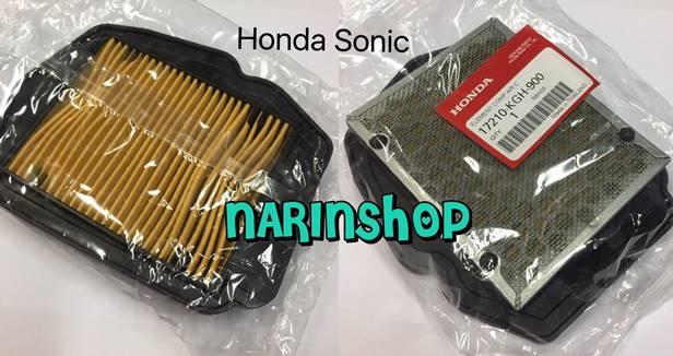 ไส้กรองอากาศแท้ Honda-SONIC