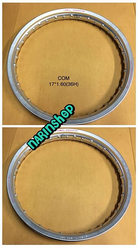 ขอบอลูมิเนียม ยี่ห้อ COM 17*1.60(36รู) สีเงิน
