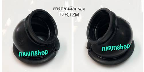 ยางต่อหม้อกรอง TZR,TZM