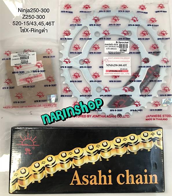 ชุดโซ่ดำX-Ring+สเตอร์ Ninja250-300,Z250-300