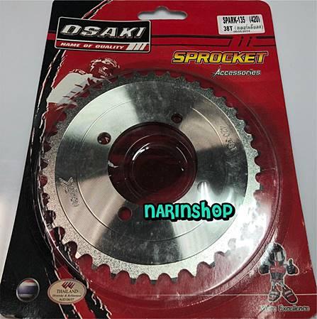 สเตอร์หลัง SPARK135 420-38ฟัน เลสงเงิน OSAKI