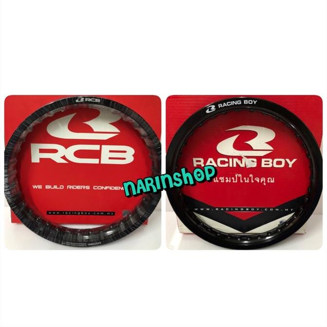 ขอบอลูมิเนียม Racing Boy 14*1.60(36H)สีดำ