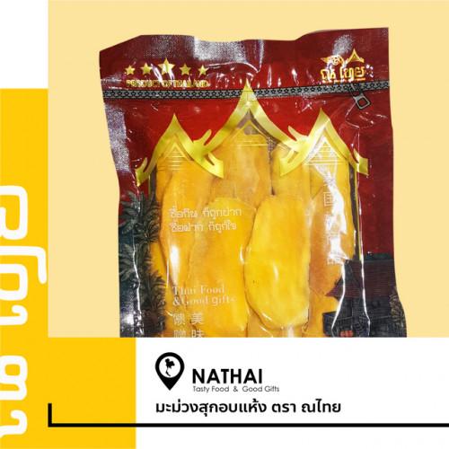 ณไทย มะม่วงสุกอบแห้ง [Dried Mango] ตรา ณไทย