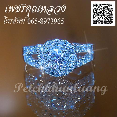 เซ็ตแหวนหมั้น แหวนแต่งงาน เจ้าบ่าวเจ้าสาว ตัวเรือนทองคำขาว 1