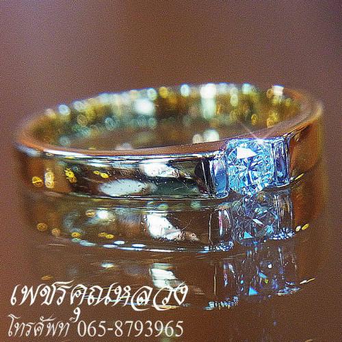 เซ็ตแหวนหมั้น แหวนแต่งงาน แหวนคู่เจ้าบ่าวเจ้าสาว ราคาย่อมเยา 3
