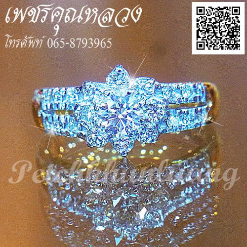 แหวนเพชร..แหวนหมั้น..แหวนแต่งงาน..ของขวัญ..ของฝาก..เพชรคัดน้ำงามเล่นไฟดีสุดสุดค่ะ** 3
