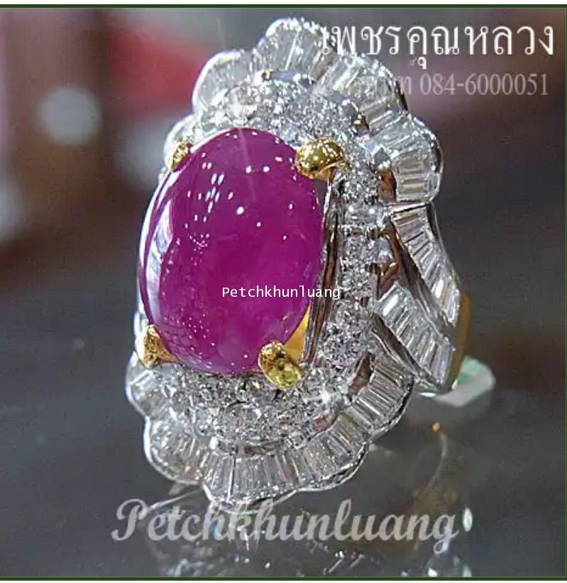 แหวนทับทิมหลังเบี้ยล้อมเพชร..แหวนหมั้น..แหวนแต่งงาน..ของขวัญ..ของฝาก..เพชรคัดน้ำงามเล่นไฟดีสุดสุด **