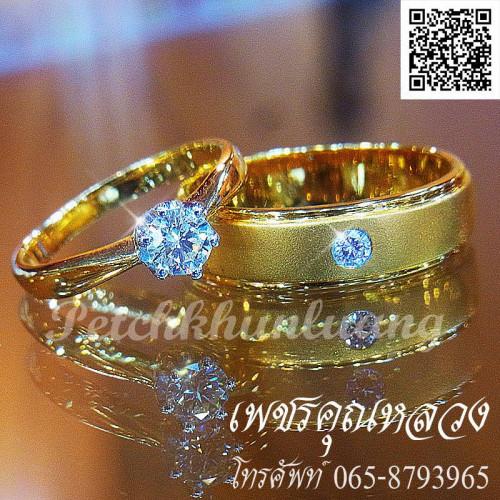 เซ็ตแหวนแต่งงาน สำหรับคุณลูกค้าที่ชอบแบบเห็นเพชรเม็ดเดียวชัดๆ