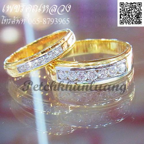 เซ็ตแหวนแต่งงาน แหวนคู่ แหวนแถว บริการสลักชื่อฟรี **สามารถสั่งทำตามงบได้ค่ะ **