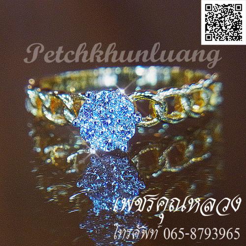 เซ็ตแหวนคู่ แหวนแต่งงาน แหวนเจ้าบ่าวเจ้าสาว (ราคาโปรสุดพิเศษสำหรับคู่รักเท่านั้นค่ะ) 1