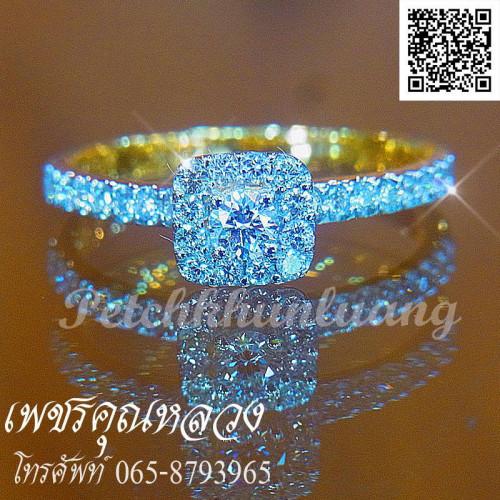 เซ็ตแหวนแต่งงาน แหวนคู่รัก แหวนเจ้าบ่าวเจ้าสาว (ราคาโปรเฉพาะเซ็ตคู่รักเท่านั้น) 1