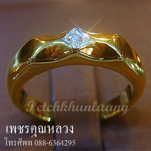 เซ็ตแหวนแต่งงาน แหวนคู่รัก แหวนเจ้าบ่าวเจ้าสาว (ราคาโปรเฉพาะเซ็ตคู่รักเท่านั้น) 4