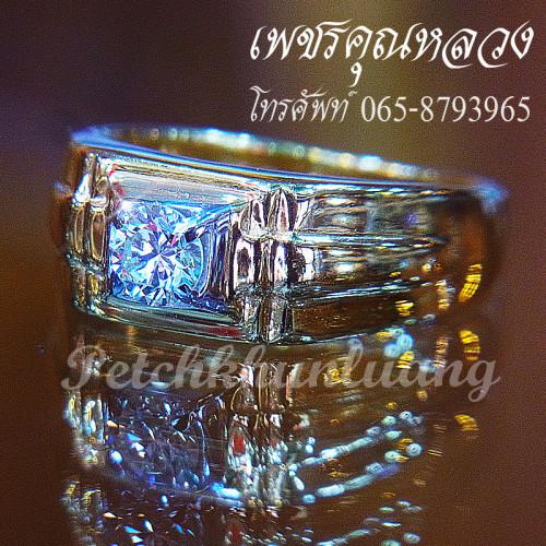 เซ็ตแหวนคู่ แหวนหมั้น แหวนแต่งงาน ตัวเรือนทองคำขาว (ราคาโปรสุดพิเศษ สำหรับคู่รักเท่านั้นค่ะ) 4
