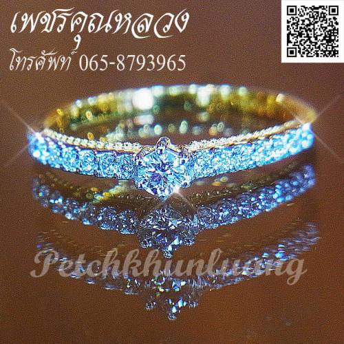 เซ็ตแหวนหมั้น แหวนแต่งงาน แหวนคู่เจ้าบ่าวเจ้าสาว ราคาย่อมเยา 1