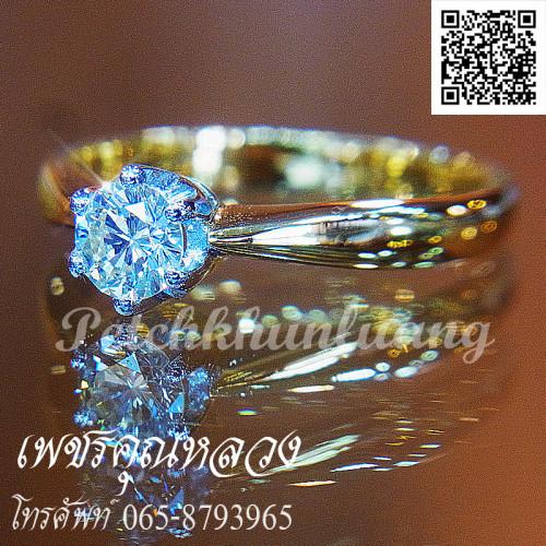 เซ็ตแหวนแต่งงาน สำหรับคุณลูกค้าที่ชอบแบบเห็นเพชรเม็ดเดียวชัดๆ 2