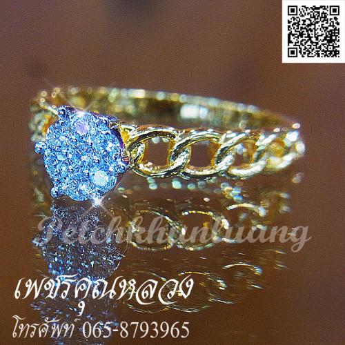 เซ็ตแหวนคู่ แหวนแต่งงาน แหวนเจ้าบ่าวเจ้าสาว (ราคาโปรสุดพิเศษสำหรับคู่รักเท่านั้นค่ะ) 2