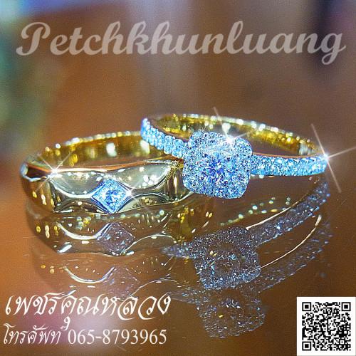 เซ็ตแหวนแต่งงาน แหวนคู่รัก แหวนเจ้าบ่าวเจ้าสาว (ราคาโปรเฉพาะเซ็ตคู่รักเท่านั้น)