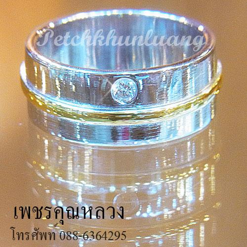 เซ็ตแหวนหมั้น แหวนแต่งงาน ตัวเรือนทองคำขาว สำหรับคุณลูกค้าที่ไม่เน้นเพชรแต่ดีไซน์ เรียบหรู 3
